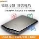 Plustek OpticSlim 2610 plus 平台式掃描器 product thumbnail 1