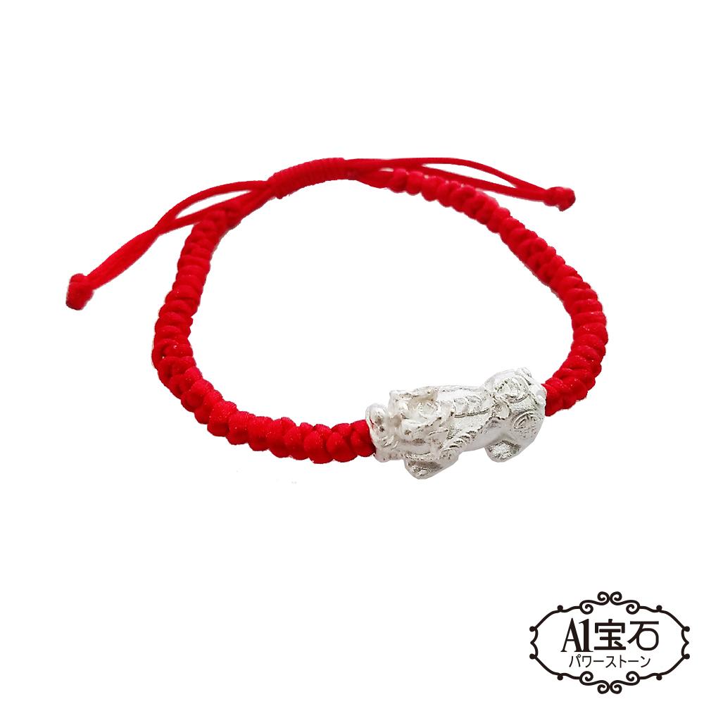 A1寶石 純銀貔貅紅線手鍊手環-招財開運旺事業貴人運