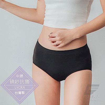 GIAT 碘紗抗菌萊卡無痕美臀褲(中腰款-黑色)
