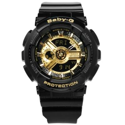 Baby-G CASIO 卡西歐 雙顯 撞色 計時 防水 運動 橡膠手錶-金x黑/43mm