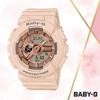 CASIO卡西歐 BABY-G繽紛彩色雙顯錶(BA-110CP-4A)粉色/46mm