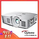(暢貨)Optoma X402 4200流明 XGA多功能數位投影機