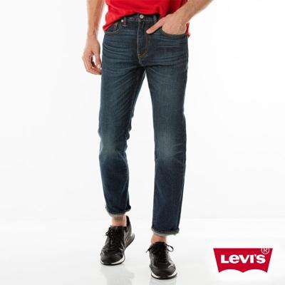 Levis 男款 上寬下窄 502 Taper牛仔長褲 赤耳 硬挺厚磅