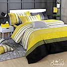 BUTTERFLY-台製40支紗純棉加高30cm加大雙人床包+雙人鋪棉兩用被-舞動青春-黃