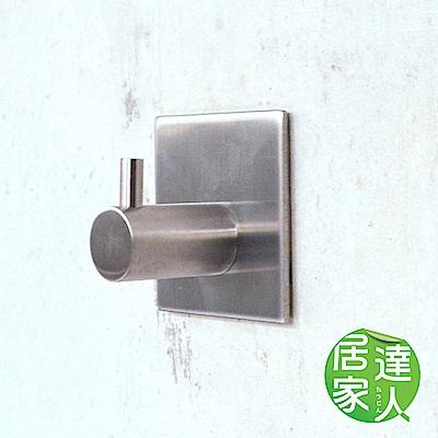 居家達人 強力耐重304不鏽鋼掛勾 - 直角單勾 (2入組)
