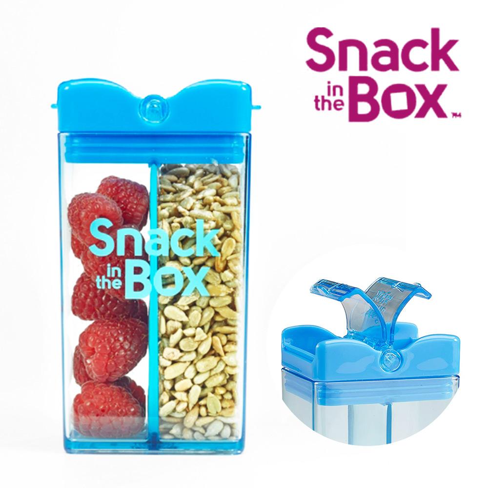 加拿大Snack in the box 兒童零食攜帶盒/分裝盒/點心罐355ml-海洋藍