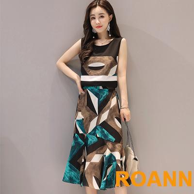 拼色背心上衣+拼色半身裙兩件套 (花色)-ROANN