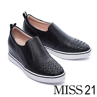 休閒鞋-MISS-21-質感純色編織造型全真皮內增
