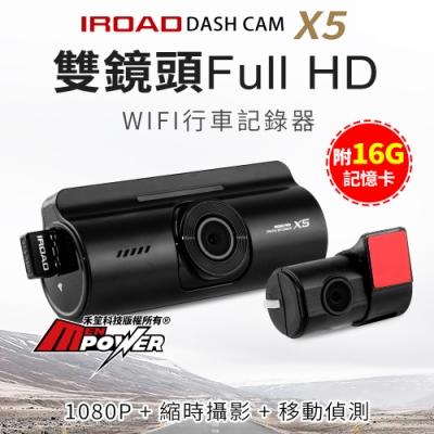 韓國 IROAD X5 雙鏡頭1080P wifi 隱藏型行車紀錄器