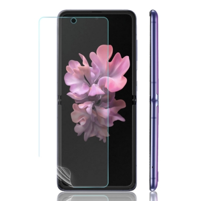 o-one大螢膜PRO三星SAMSUNG Galaxy Z Flip大螢幕 滿版全膠螢幕保護貼