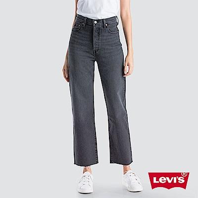 Levis Ribcage 直筒褲 復古高腰牛仔長褲 褲管不收邊