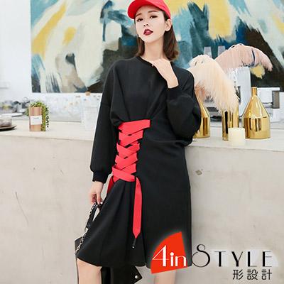 圓領交叉造型長袖寬鬆洋裝 (黑色)-4inSTYLE形設計