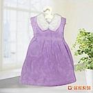 【G+居家】造型擦手巾(可愛洋裝-淺紫)