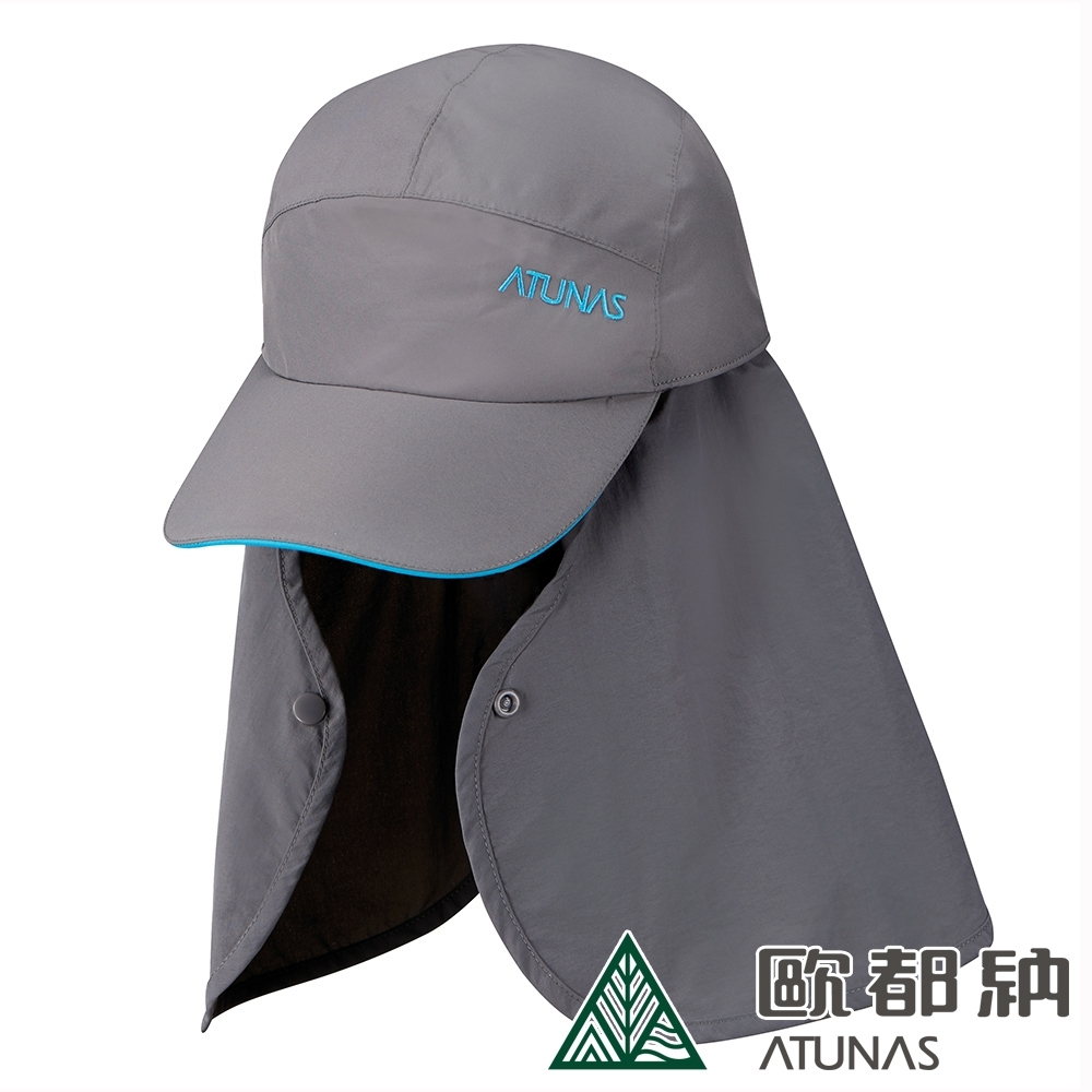 【ATUNAS 歐都納】Gore-Tex防水透氣玩家護頸帽附遮陽片A-A1907深灰