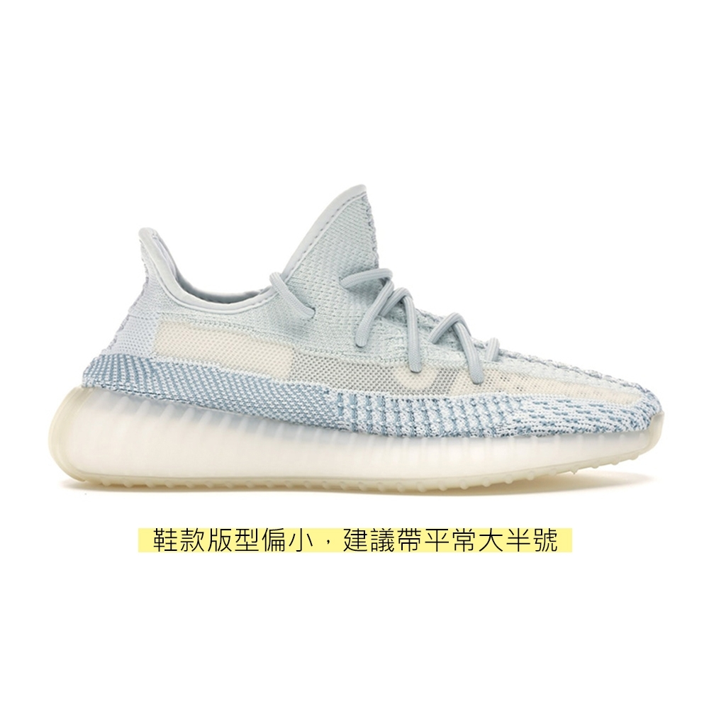 adidas Yeezy Boost 350 V2 Cloud White 水藍 椰子鞋 FW3043