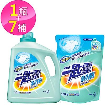 一匙靈 制菌超濃縮洗衣精1+7組合(瓶 3.0kgX1+ 補1.9kgX7)