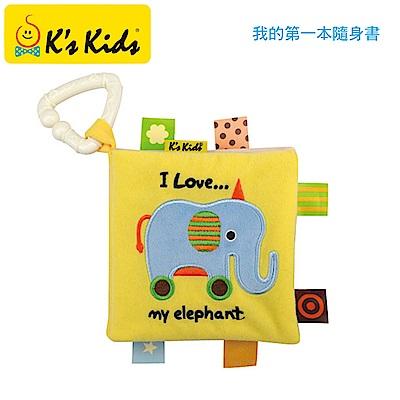 美國K s Kids奇智奇思 我的第一本隨身書(遊戲布書)