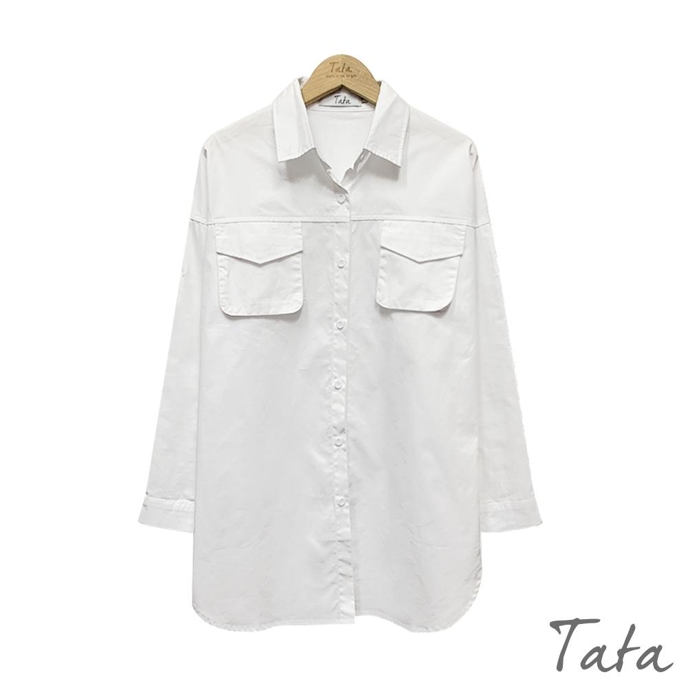 前短後長排扣長版襯衫 TATA-(S~L)