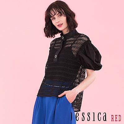 JESSICA RED - 簍空澎澎袖設計上衣(黑)