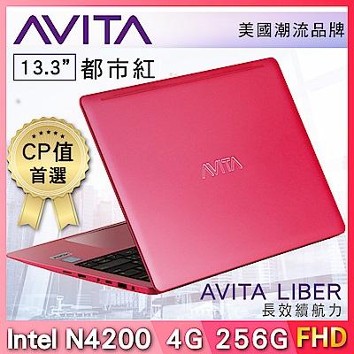 (無卡分期-12期)AVITA LIBER 13吋筆電(N4200/4G/256G)都市紅