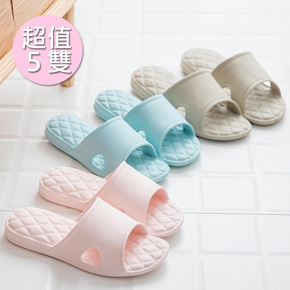 【日系簡約】氣墊菱格減壓EVA拖鞋5雙