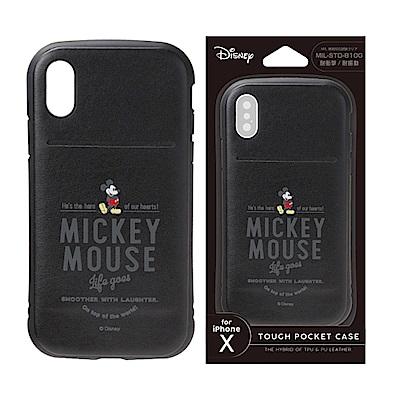 iPhone X 手機殼 迪士尼 軍規防撞/防摔 插卡 軟殼 5.8吋-米奇(黑...
