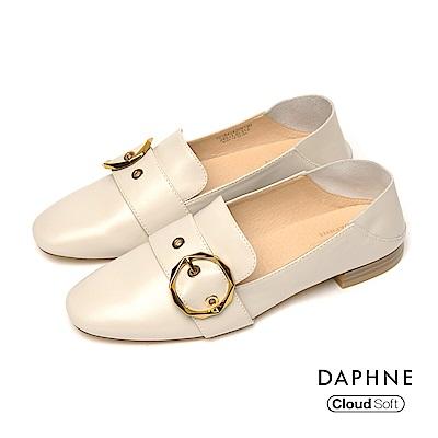 達芙妮DAPHNE 平底鞋-真皮幾何皮釦復古低跟平底鞋-米白