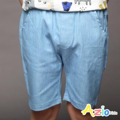 Azio Kids 男童 短褲 後造型口袋純色薄牛仔短褲(淺藍)