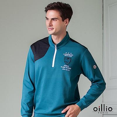 oillio歐洲貴族 長袖立領款式T恤 天然棉質衣料 藍色
