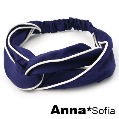 AnnaSofia 滾白邊滑感交叉結 彈性寬髮帶(藏藍系)
