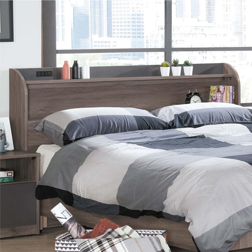 文創集 伊莉莎 現代5尺木紋雙人床頭箱(不含床底+不含床墊)-151.5x19.5x94cm免組