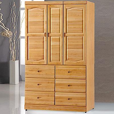 AS-艾倫陽木4x7尺衣櫃-120x57x210cm