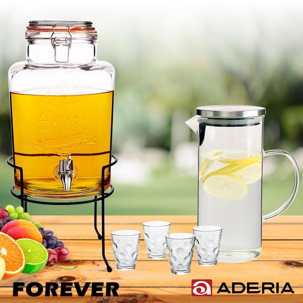 日本FOREVER 夏天必備派對玻璃果汁飲料桶5L-含桶架附玻璃水杯壺1L- 5件組