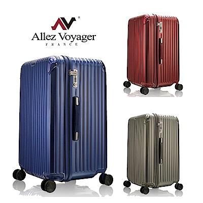奧莉薇閣 37比 26吋 行李箱 胖胖箱 運動箱