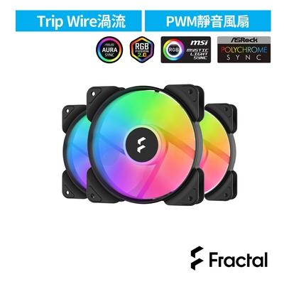 【Fractal Design】Aspect RGB 12cm PWM 散熱風扇-黑-三入包裝