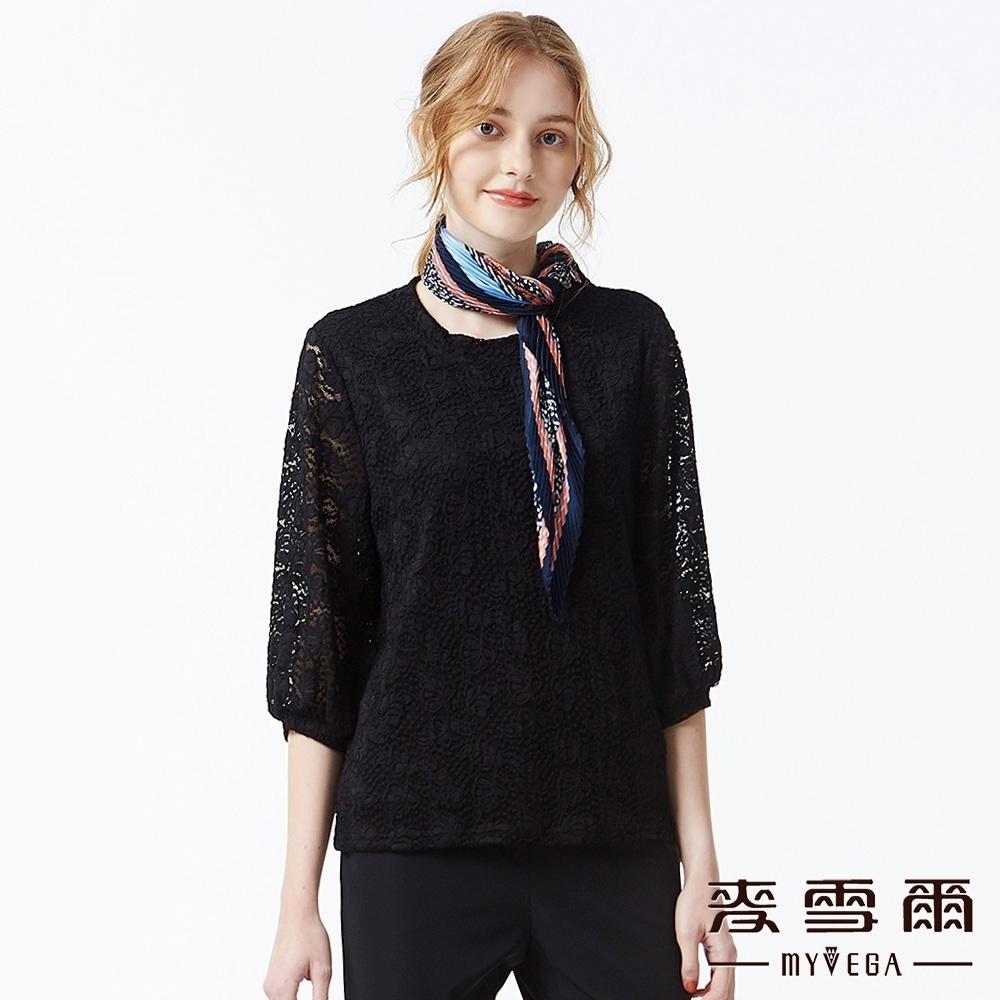麥雪爾 法式雙層蕾絲七分袖上衣-黑