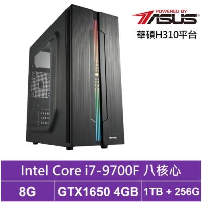 華碩H310平台[雷焰精靈]i7八核GTX1650獨顯電玩機