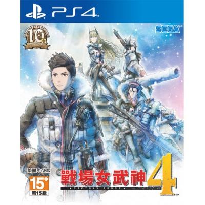 PS4 戰場女武神4 普通版 (中文版)