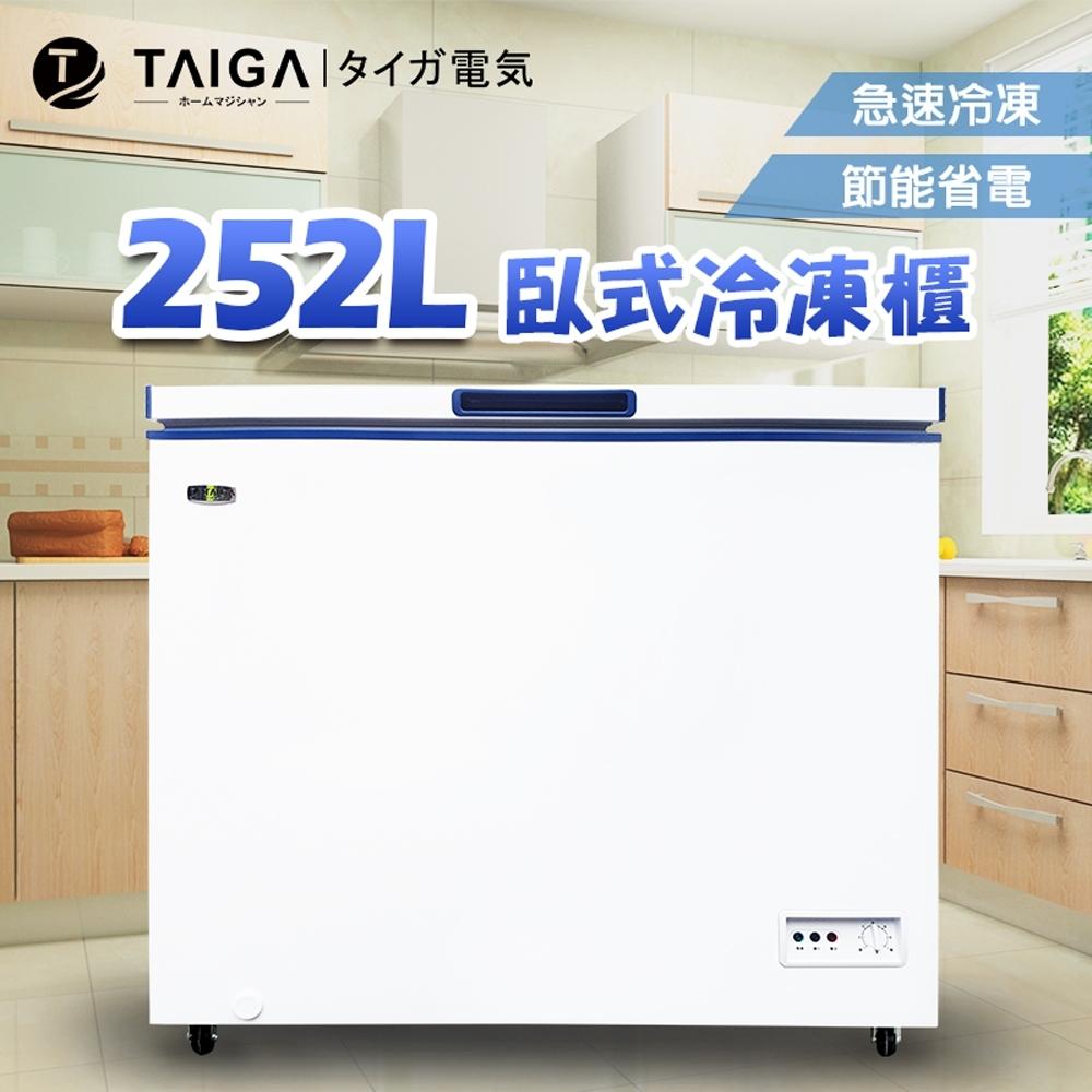 日本TAIGA 252L臥式冷凍櫃(全新福利品)