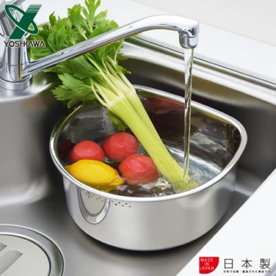 YOSHIKAWA 日本進口不鏽鋼D型洗米/洗菜盆