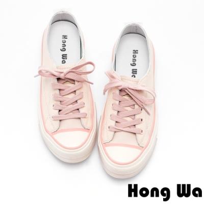 Hong Wa 開口笑設計綁帶牛皮休閒鞋 - 粉