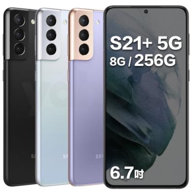 Samsung Galaxy S21+ (8G/256G) 6.7吋智慧手機-全新未拆福利品
