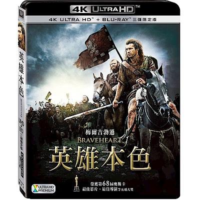 英雄本色UHD+BD 三碟限定版