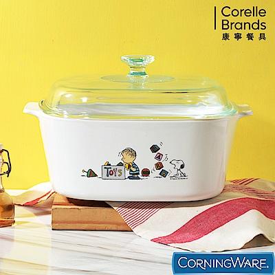 美國康寧Corningware SNOOPY方型康寧鍋5L