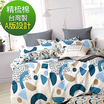 La Lune 台灣製40支精梳純棉雙人加大床包枕套3件組 奧蘿拉公主