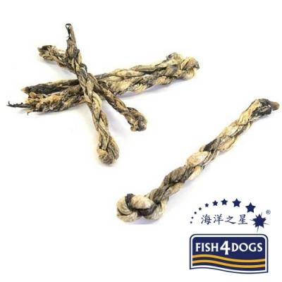 海洋之星FISH4DOGS 營養潔齒點心 魚皮麻花捲100g 適合一般犬隻