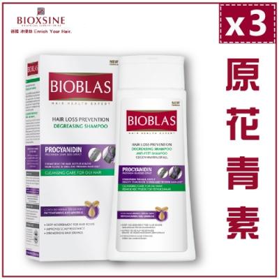 德國沛優絲Bioblas 柔絲控油洗髮露 (360ml*3)