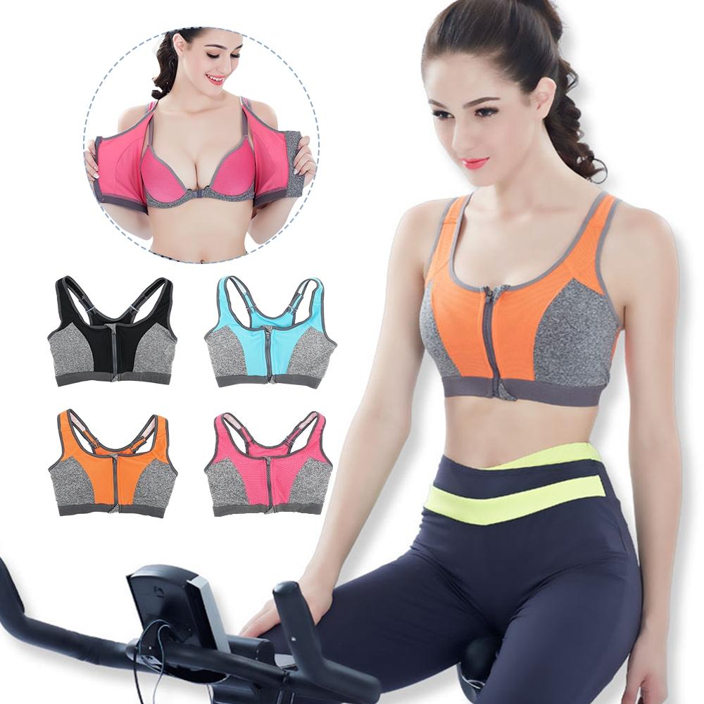JoyNa雙層前扣運動內衣 拉鍊防震跑步瑜伽無鋼圈背心-2件入