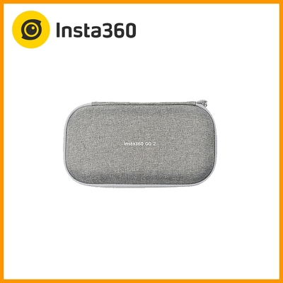 INSTA360 GO 2 收納包(公司貨)