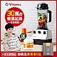 (主推5200) 美國Vita-Mix-TNC5200 全營養調理機(精進型)-白-公司貨 product thumbnail 2